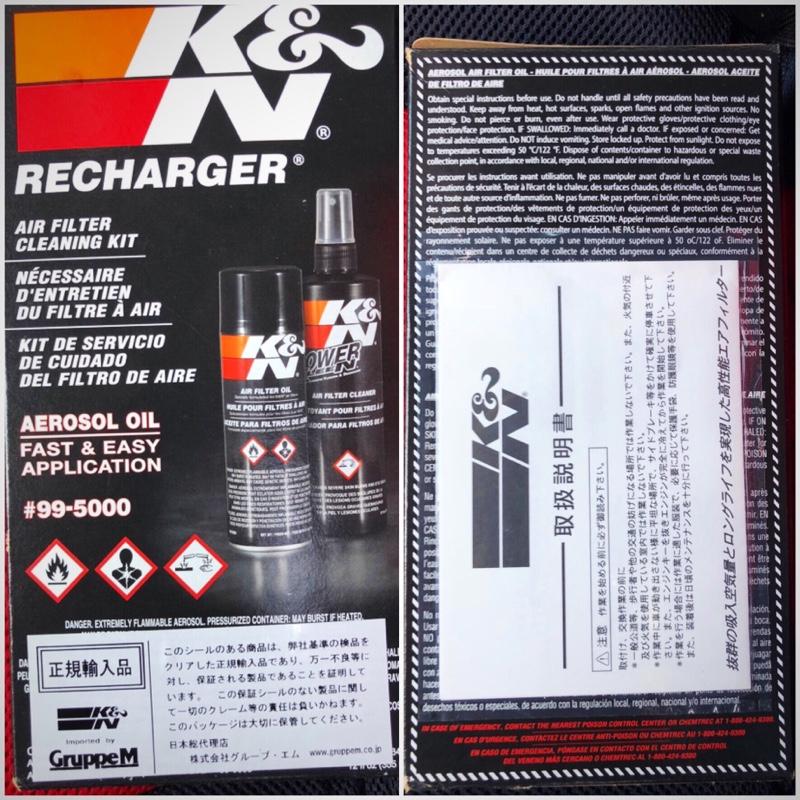 K&N  メンテナンスキット [ウォッシャー & エアゾールオイル セット] 99-5000
