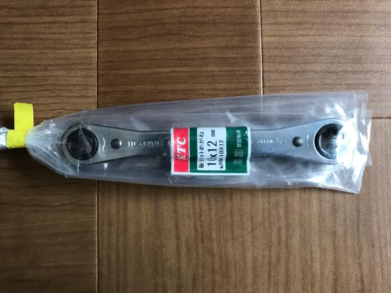 KTC / 京都機械工具 板ラチェットめがねレンチ RM-10X12