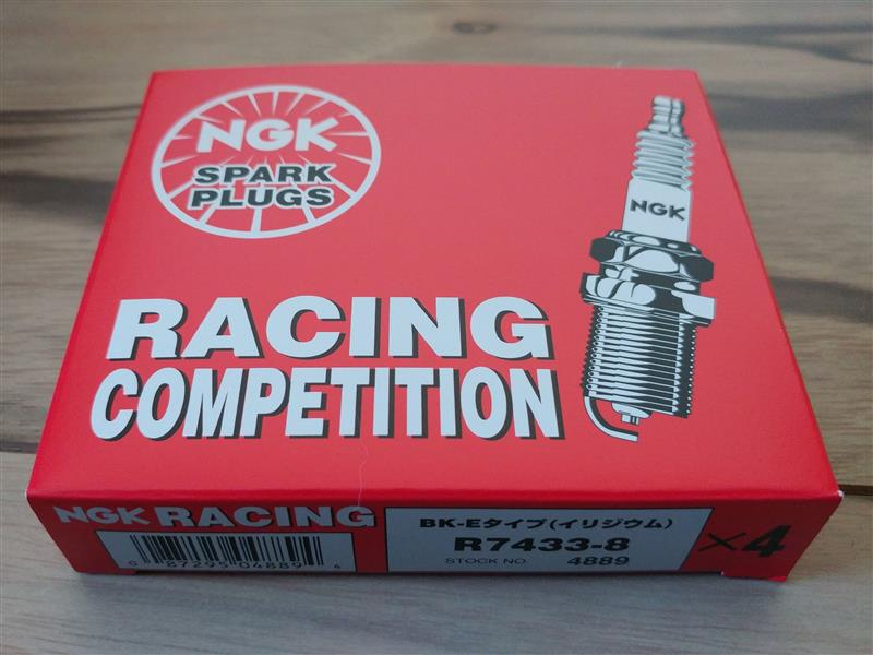 NGKスパークプラグ / 日本特殊陶業 RACING COMPETITION R7433-8