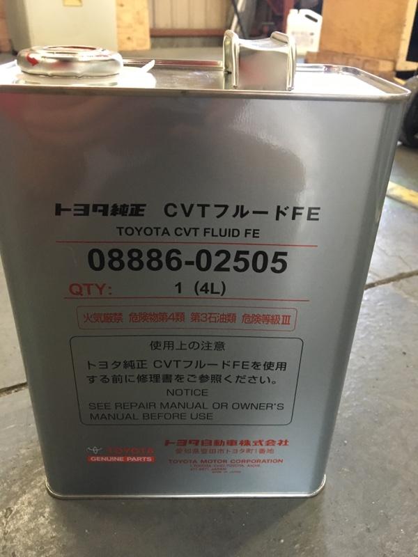 トヨタ(純正) CVTフルード