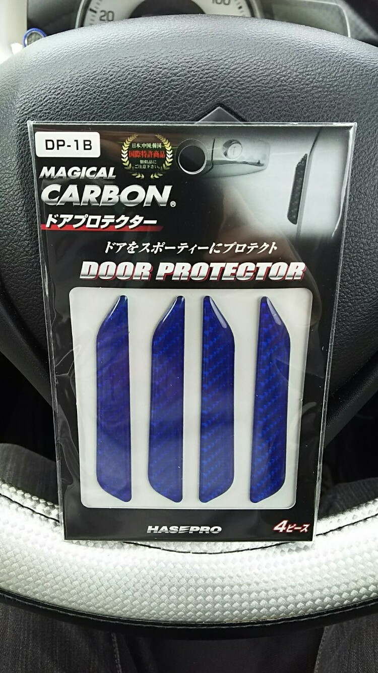 HASEPRO マジカルカーボン ドアプロテクター