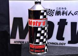 Moty's AGSオイルと5AGSハイドロリックオイル