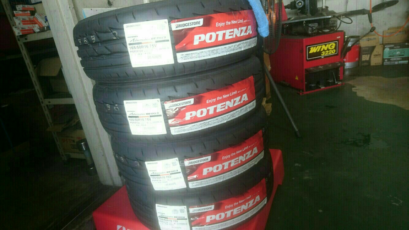 BRIDGESTONE POTENZA Adrenalin RE003 165/50R16
