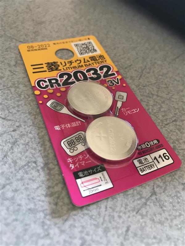三菱 リチウム電池 CR2032