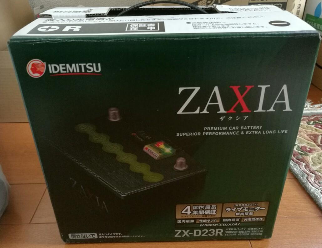 出光興産 ZAXIA ZX-D23R