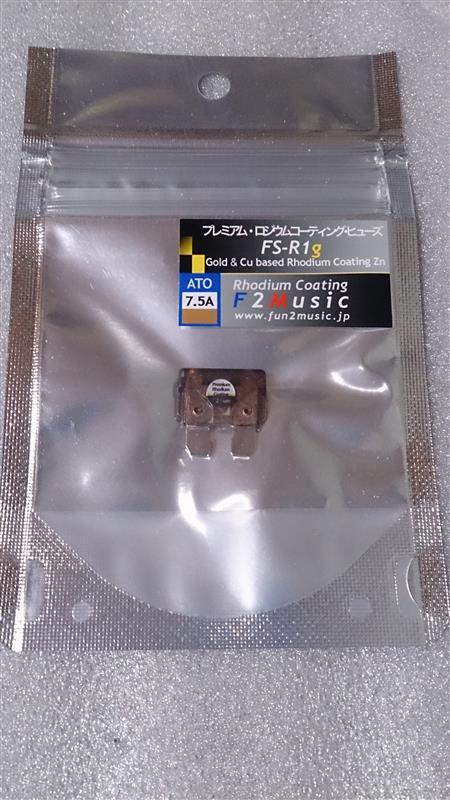 F2Music プレミアム ロジウム コーティング オートヒューズ 7.5A