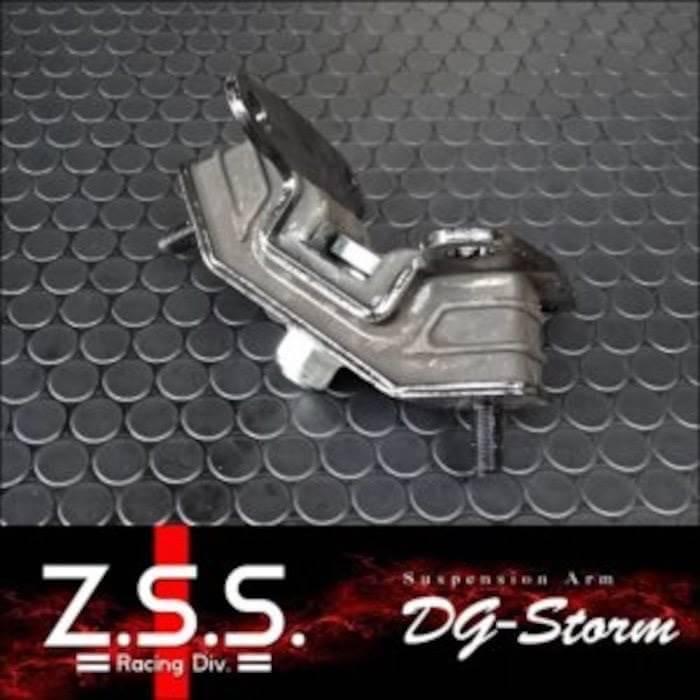 Z.S.S. Racing Div DG-Storm 強化ミッションマウント
