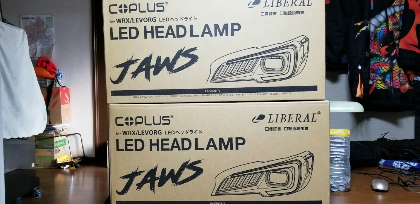 LIBERAL LED HEADLIGHT UNIT JAWS