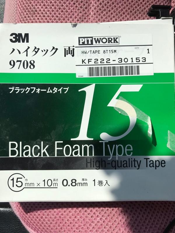 3M / 住友スリーエム 強力両面テープ