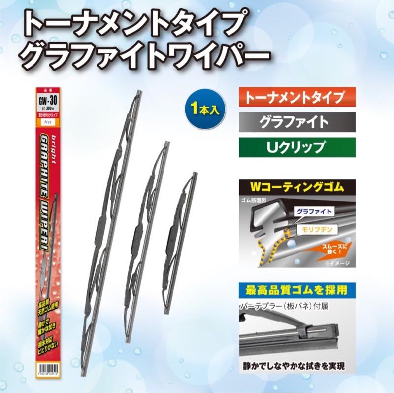 Fesco トーナメントタイプ グラファイトワイパー GW-43 全長425mm×ゴム幅6mm
