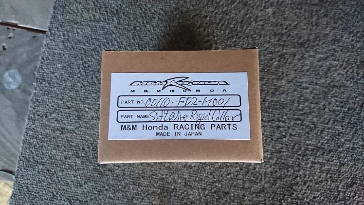 M&M Honda シフトワイヤーリジットカラー