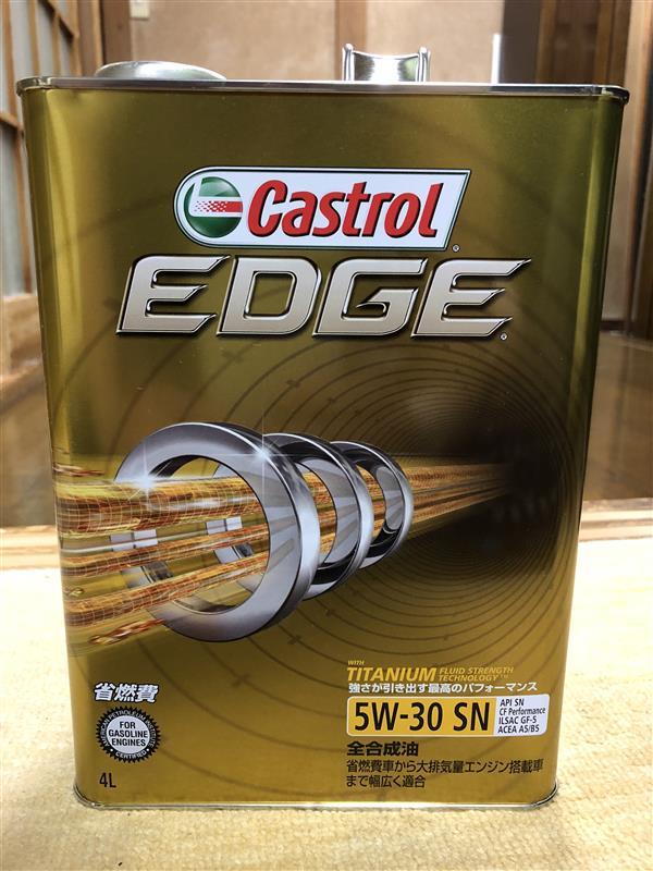Castrol EDGE 5W-30