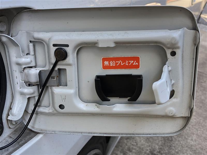 トヨタ純正部品 トヨタ純正 FUEL CAP HANGER