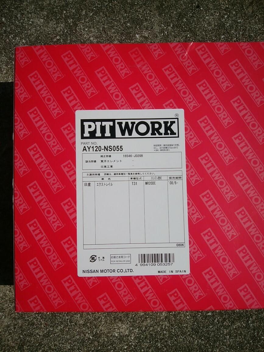 PIT WORK エアーフィルター / エアーエレメント
