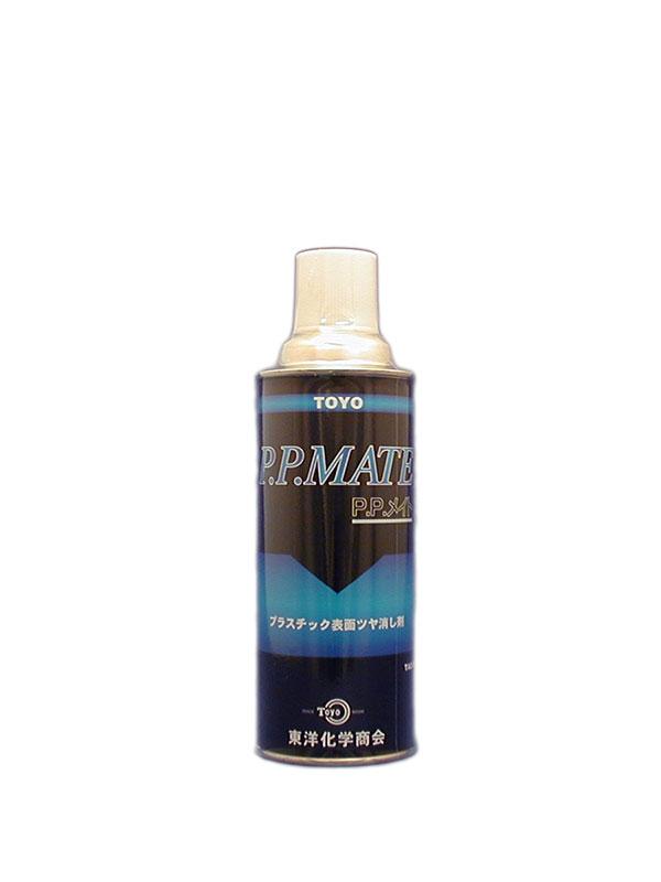 (株)東洋化学商会 PPメイト / P.P. MATE