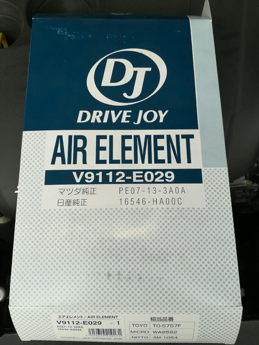 マツダ(純正) V9112-E209
