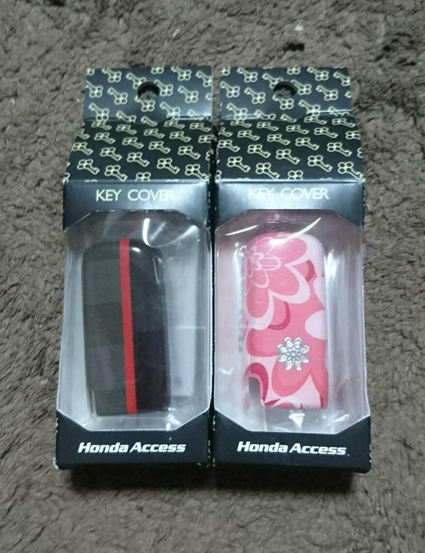 Modulo / Honda Access キーカバー