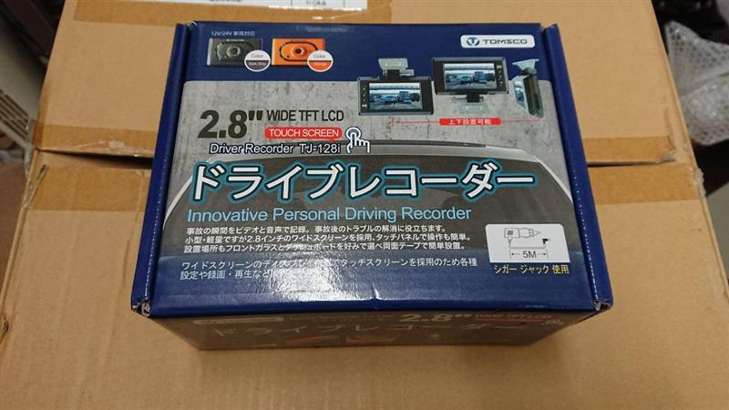 TOMSCO ドライブレコーダー