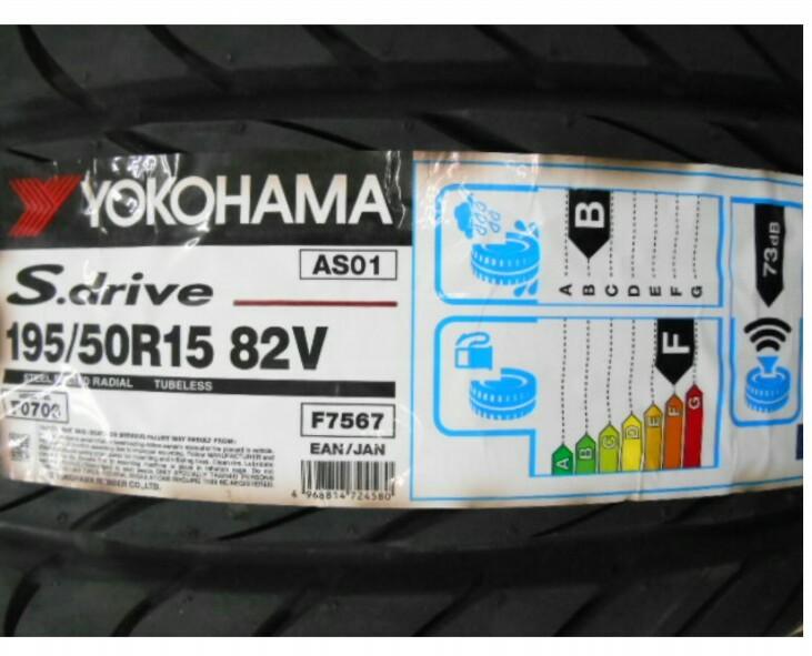 YOKOHAMA S.drive AS01 195/50R15
