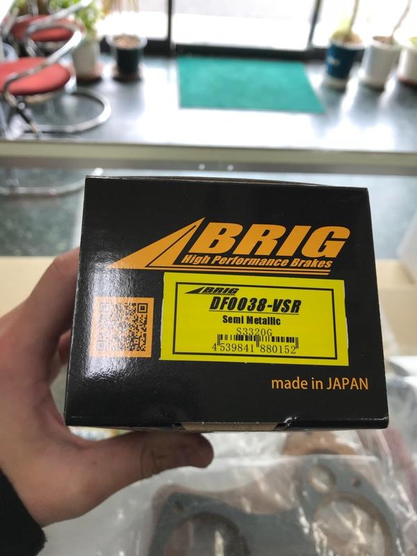 BRIG / ブロンコバスター BRIG VS-R