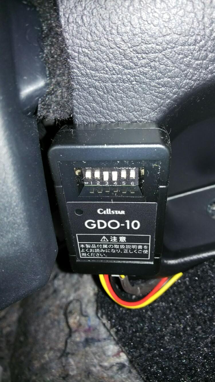 CELLSTAR 常時電源コード GDO-10