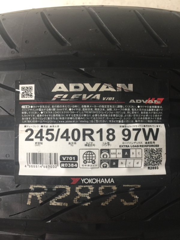 YOKOHAMA ADVAN FLEVA V701 245/40R18