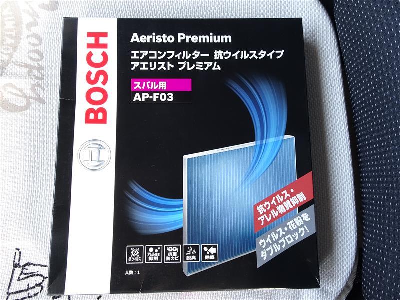 BOSCH Aeristo Premium AP-F03