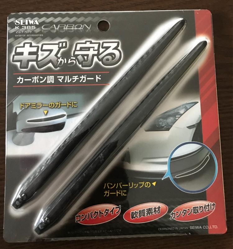 SEIWA K385 カーボン調マルチガード