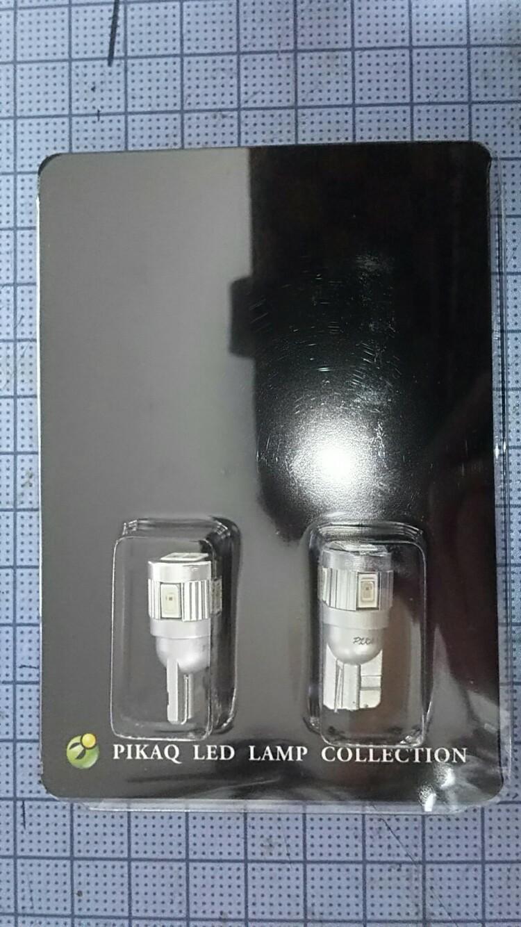ピカキュウ T10 HYPER NEO 6 WEDGE ハイパーネオシックスウェッジシングル球 LEDカラー:ゴールデンアンバー