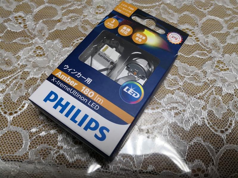 PHILIPS ウインカー LED バルブ T20(WY21W) アンバー 180lm 12V 5.5W エクストリームアルティノン X-treme Ultinon