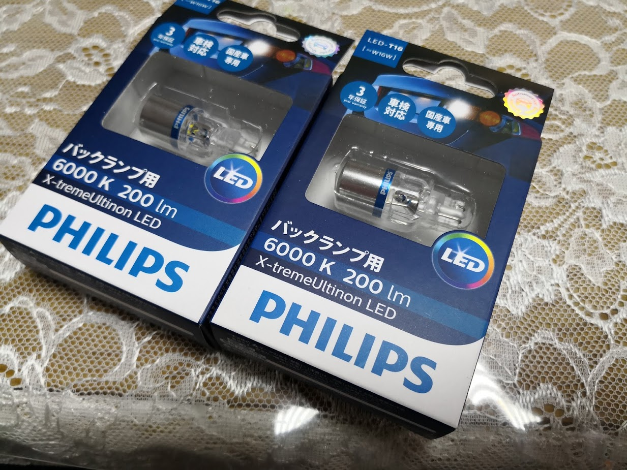 PHILIPS バックランプ LED バルブ T16 6000K 200lm 12V 3.4W エクストリームアルティノン X-treme Ultinon