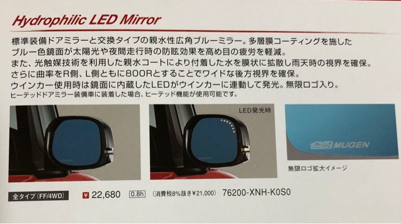 無限 hydrohpilic LED mirror