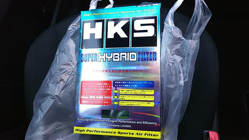 HKS スーパーハイブリッドフィルター