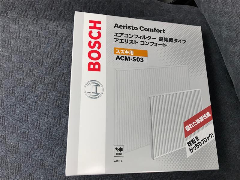 BOSCH Aeristo Comfort ACM-S03