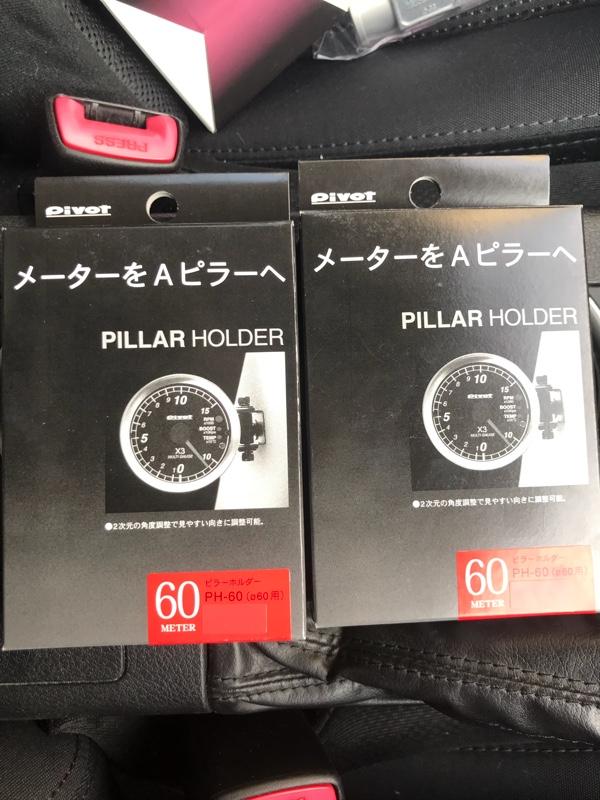 PIVOT ピラーホルダー (PH-60、60Φ)