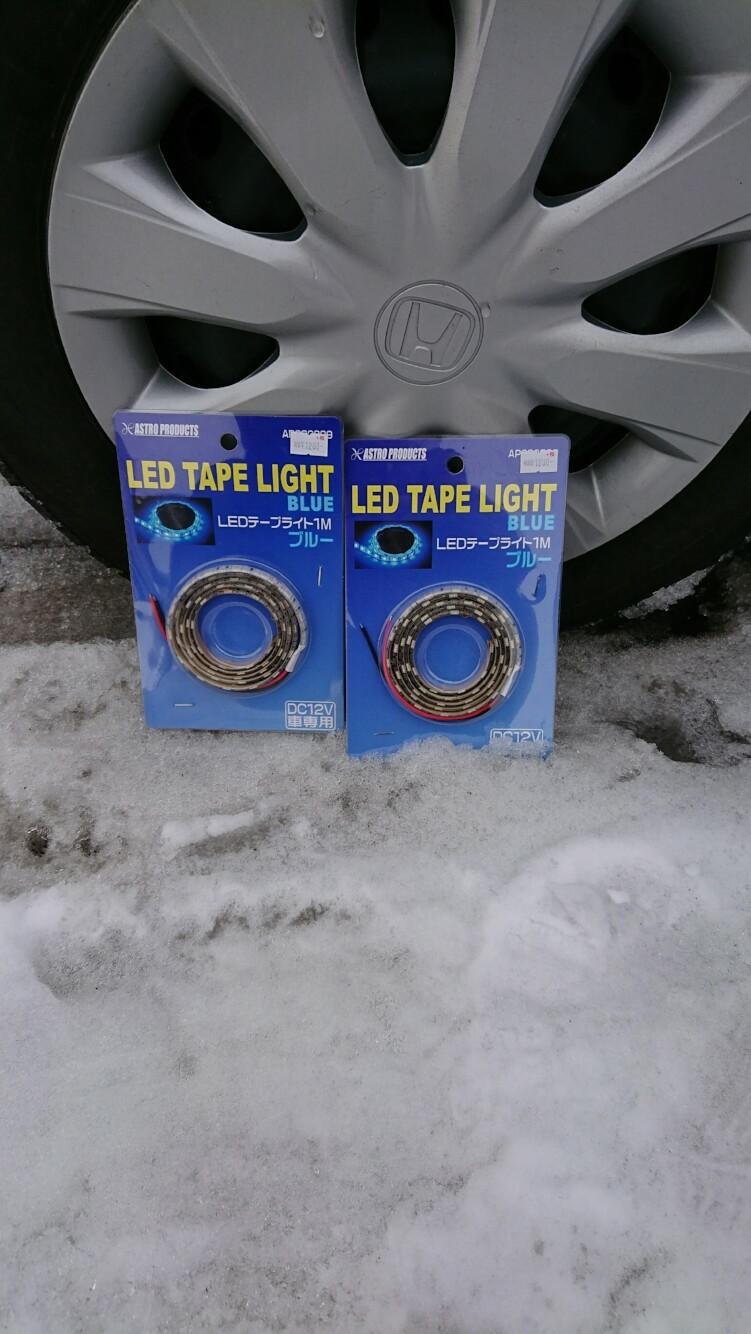 ASTRO PRODUCTS LEDテープライト ブルー