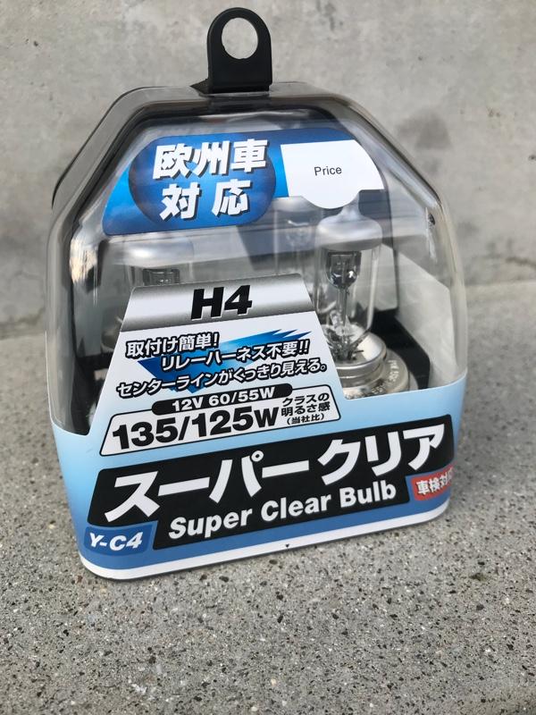 POLARG / 日星工業 Y-C4 スーパークリアバルブ H4