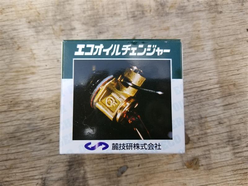 FUMOTO GIKEN / 麓技研 ワンタッチドレンコックFG3