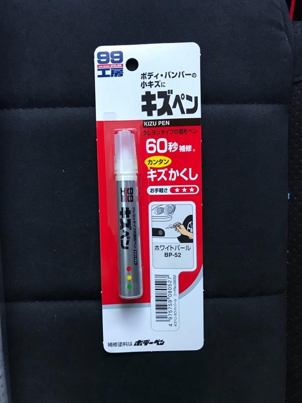 SOFT99 キズペン