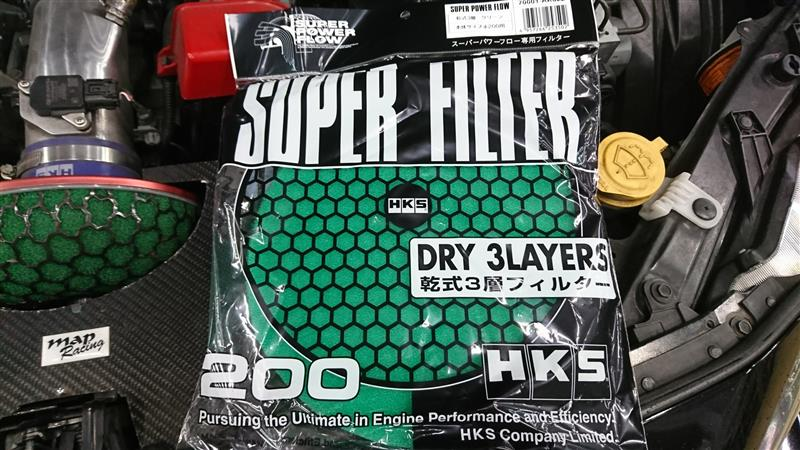 HKS スーパーパワーフロー交換用フィルター