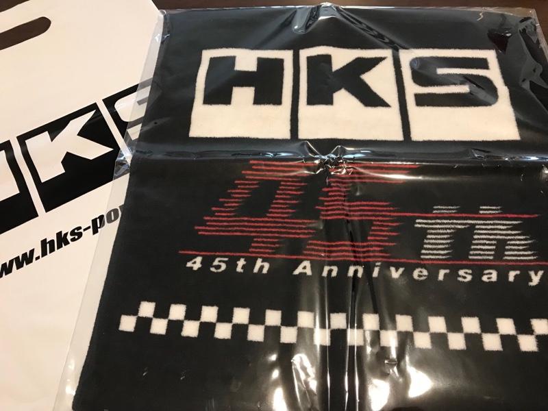 HKS 45th ハンドタオル