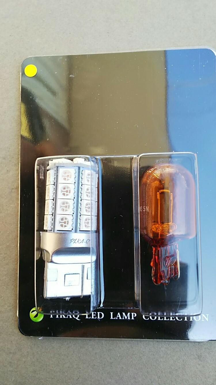 ピカキュウ  T20シングル 3chipHYPER SMD27連+1chipHYPER SMD3連ウェッジLED