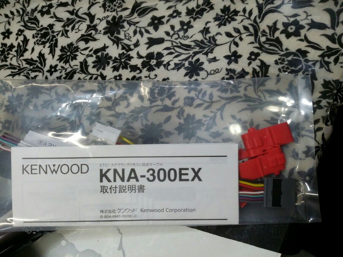 KENWOOD KNA-300EX
