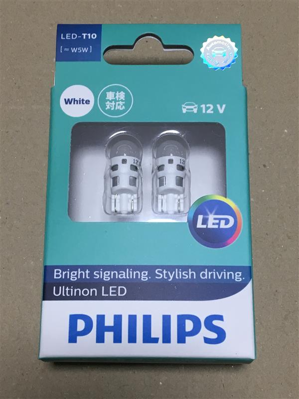 PHILIPS LED 6000K T10