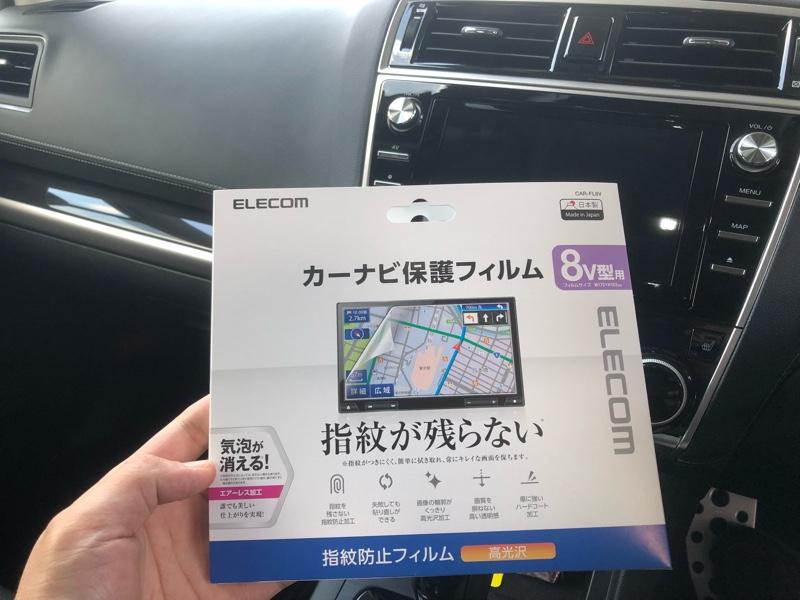 ELECOM CAR-FL8V