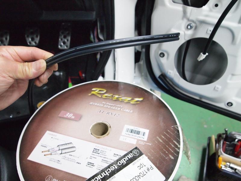 audio-technica AT-RX12 Rexat スピーカーケーブル