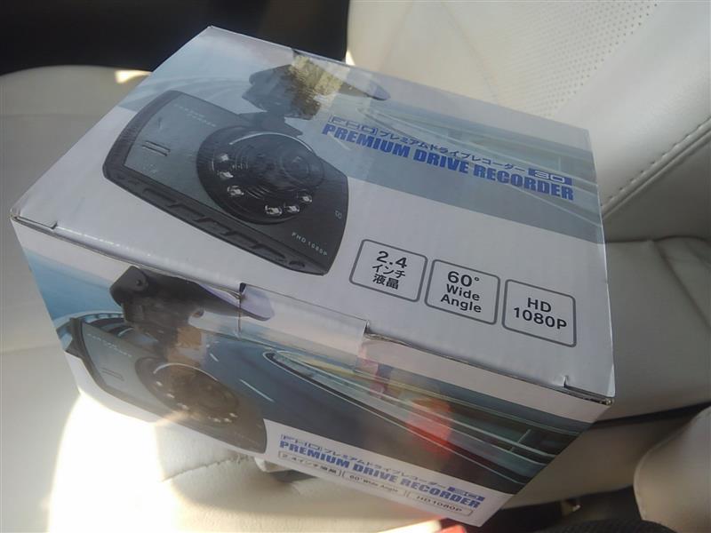 メーカー不明 プレミアムドライブレコーダー