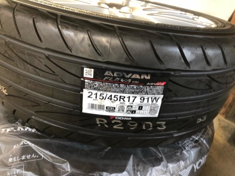YOKOHAMA ADVAN FLEVA V701 215/45R17
