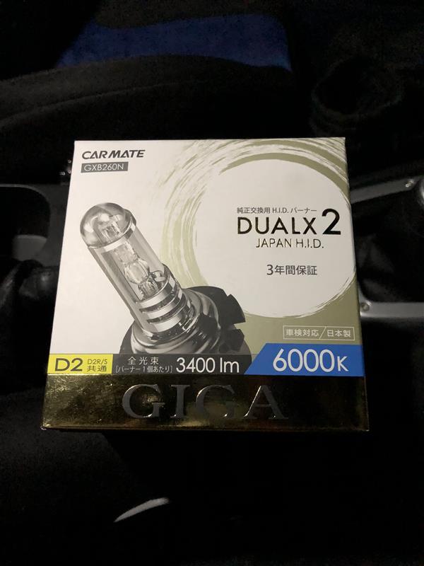 CAR MATE / カーメイト DUALX2 HID 6000k(D2R/S)