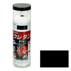 アサヒペン 弱溶剤2液ウレタンスプレー ブラック